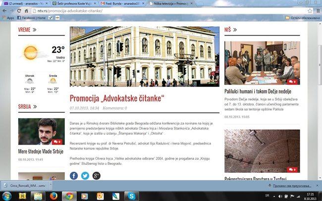 A.citanka_Promocija