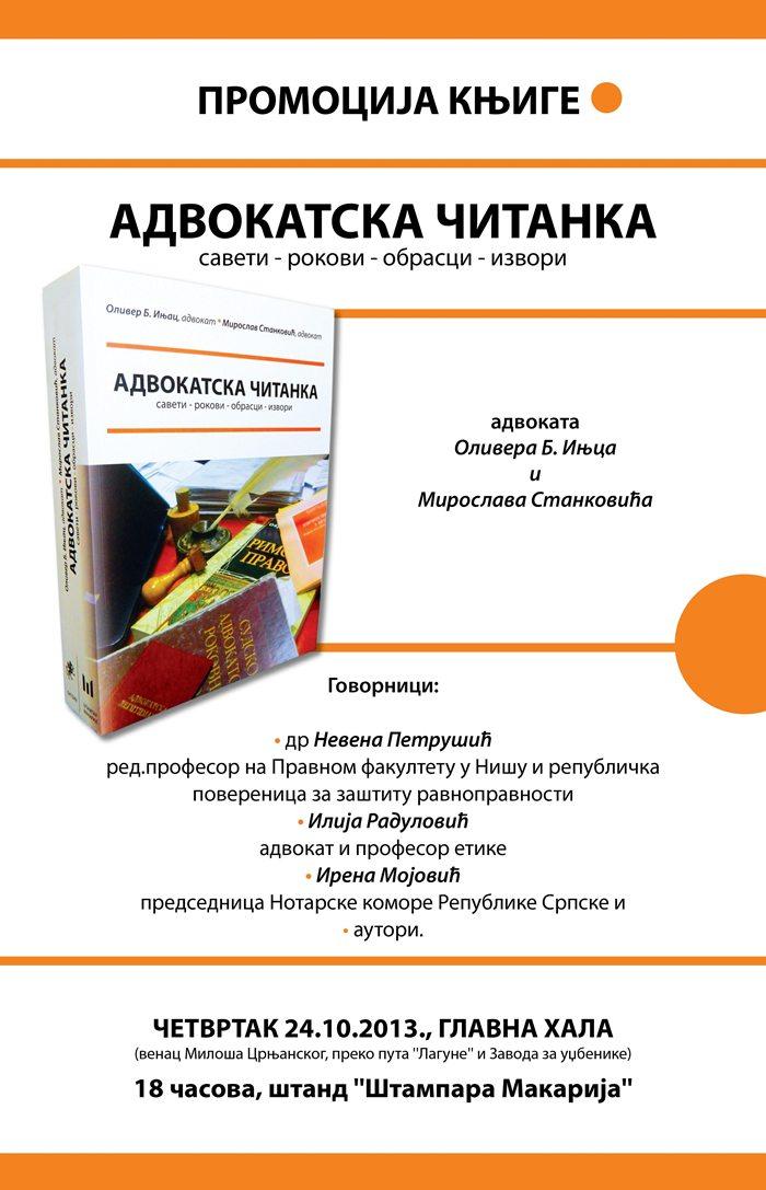 Advokatska citanka_plakat2