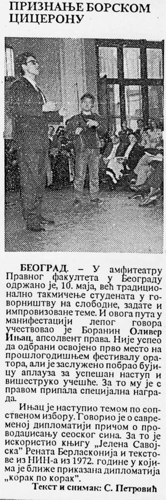 Borske novosti, Bor, 19.5.1995.
