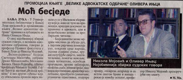 Glas Srpske, Banja Luka, 28.9.2005.