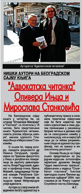 iz stampeNiske novine_23-10-13